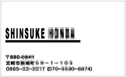 02~パーソナルカード旧2_R.jpg