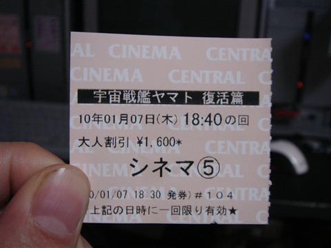 20100107~ 031_R.jpg