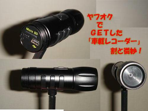 20100328~ 008_R.jpg
