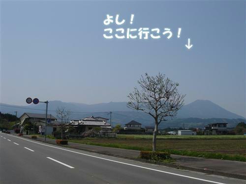 20100418~ 020_R.jpg