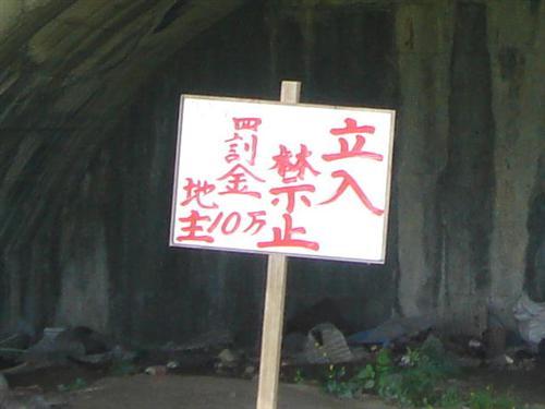 20100610~28a_R.jpg