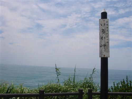 20100610~39_R.jpg