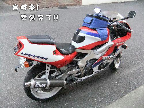 2012071403.JPG