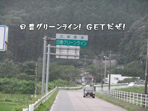 2012071406.JPG