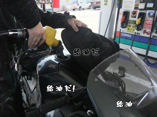 2012071412.JPG