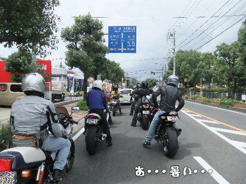 2012071415.JPG