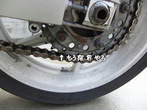 2012071416.JPG