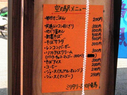 DSC07127_R.JPG