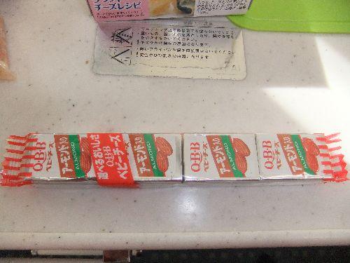 材料~ベビーチーズ.JPG