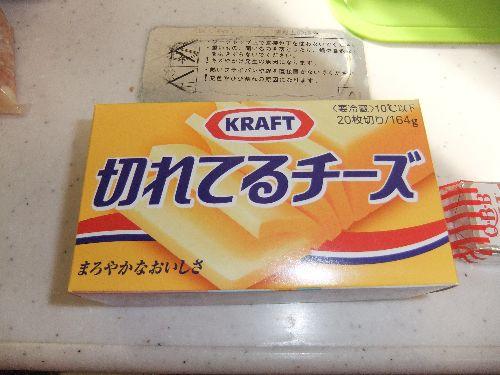 材料~切れとるチーズ.JPG