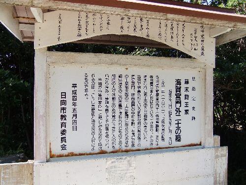 黒田藩士の墓2.JPG
