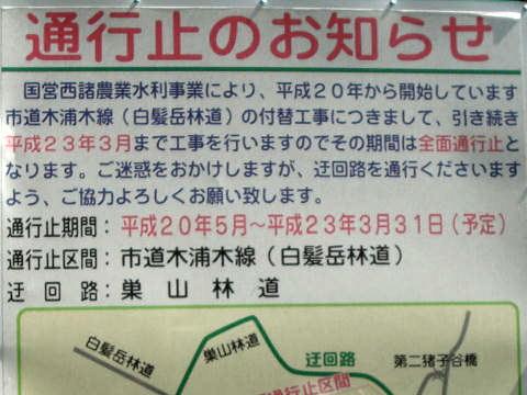 20090908~050.JPG