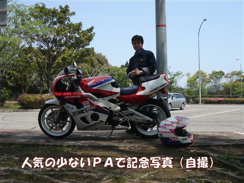 20100418~ 013_R.jpg