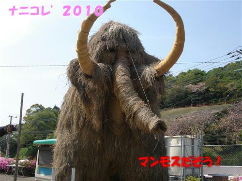 20100418~ 023_R.jpg