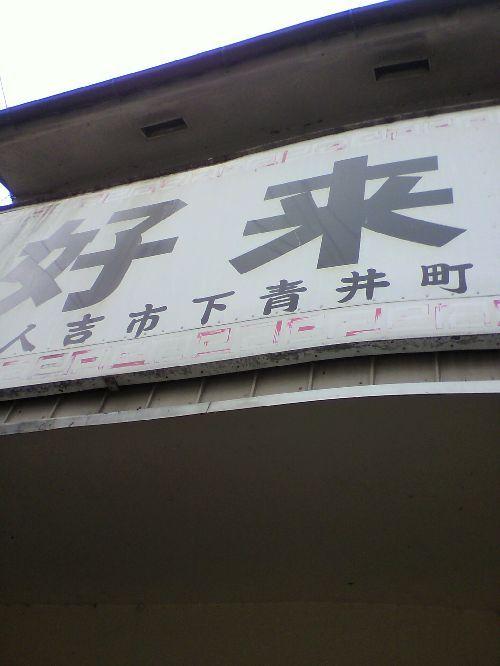 2011032111360000.jpg