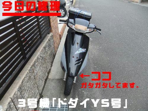 2011~~711.JPG