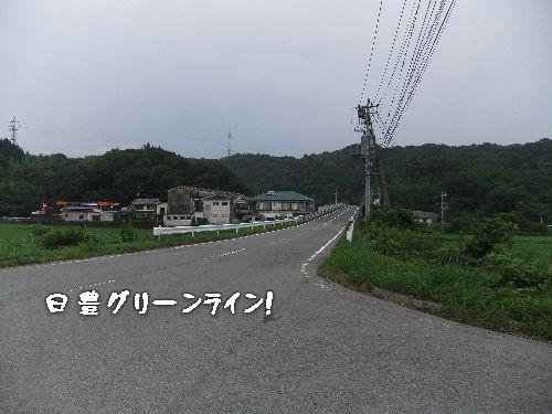 2012071405.JPG