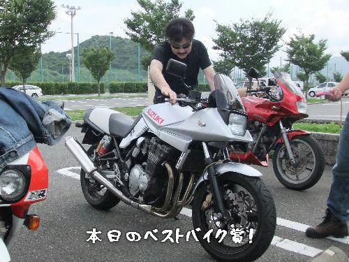 2012071413.JPG