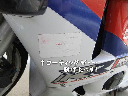 2012071417.JPG
