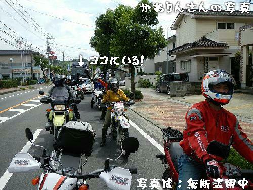 2012071423.jpg