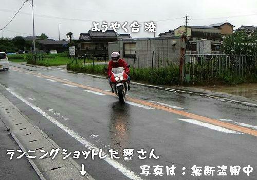 2012071424.jpg