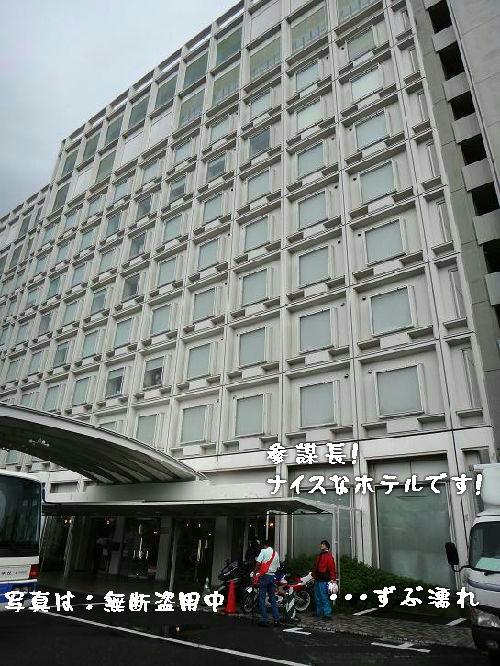 2012071427.jpg